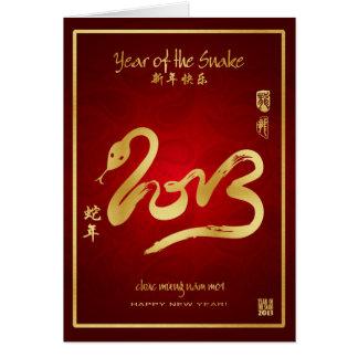 Tarjeta Año de la serpiente 2013 - Año Nuevo vietnamita -
