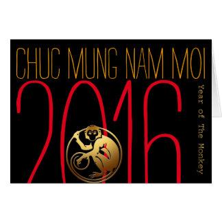 Tarjeta Año del Año Nuevo vietnamita del mono 2016