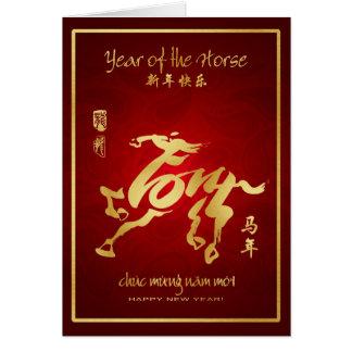 Tarjeta Año del caballo 2014 - Año Nuevo vietnamita - Tết
