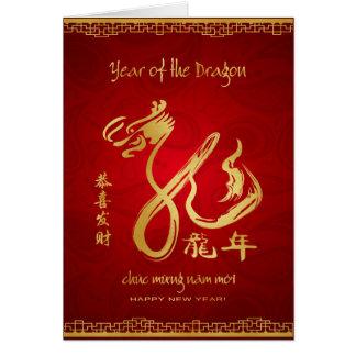 Tarjeta Año del dragón 2012 - Año Nuevo vietnamita