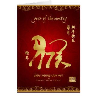 Tarjeta Año del mono 2016 - vietnamita Tet