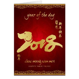 Tarjeta Año del perro 2018 - Año Nuevo vietnamita
