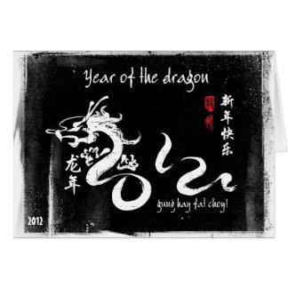 Tarjeta Año negro y blanco de la caligrafía 2012 del