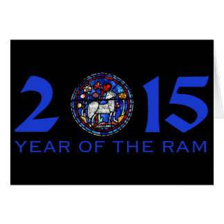 Tarjeta Año Nuevo chino 2015 del año 1 del espolón del