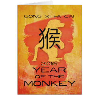 Tarjeta Año Nuevo chino 2016 años del mono