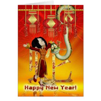 Tarjeta Año Nuevo chino - año de la serpiente con el