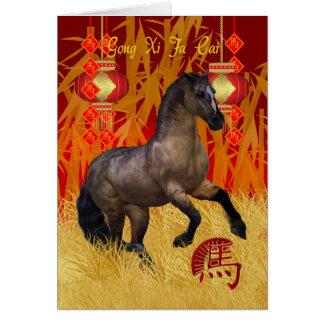 Tarjeta Año Nuevo chino, año del caballo 2014