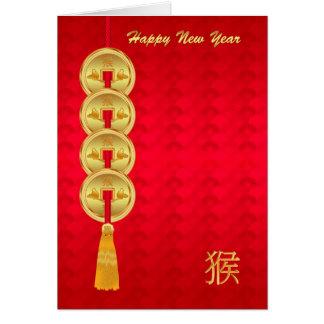 Tarjeta Año Nuevo chino, año del mono, monedas
