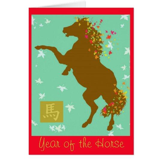 Tarjeta Año Nuevo chino del caballo, 2014