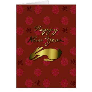Tarjeta Año Nuevo chino del conejo