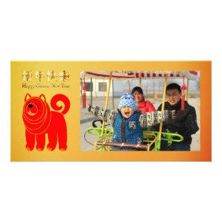 Tarjeta Año Nuevo chino del perro