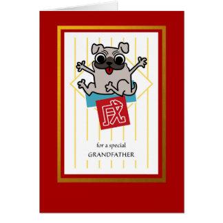 Tarjeta Año Nuevo chino del perro para el abuelo, perrito