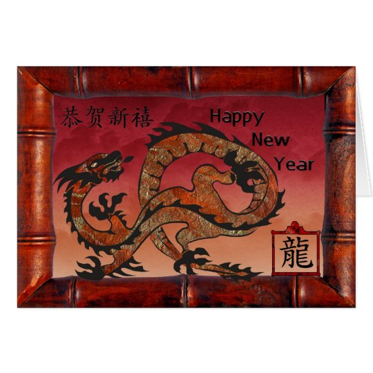 Tarjeta Año Nuevo chino, dragón rojo afortunado