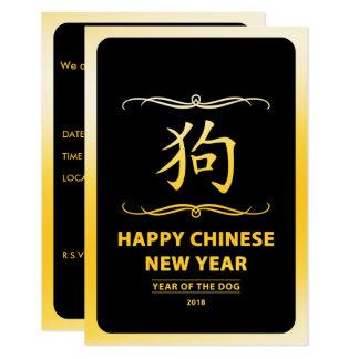 Tarjeta Año Nuevo chino feliz de la MOD 2018 del perro