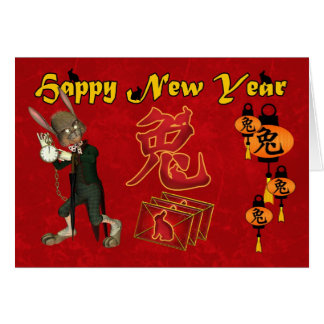 Tarjeta Año Nuevo chino que saluda 2011