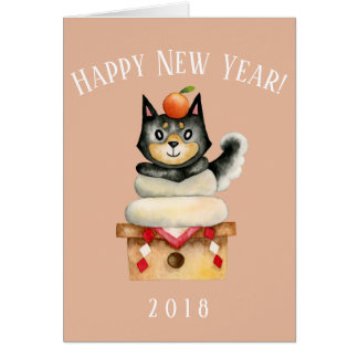 Tarjeta Año Nuevo de Mochi Shiba