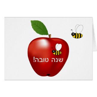 Tarjeta Año Nuevo judío de Shanah Tovah Rosh Hashanah
