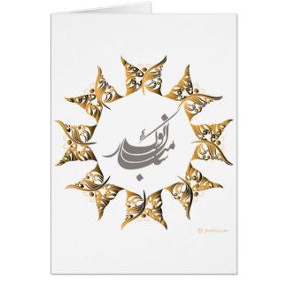 Tarjeta Año Nuevo persa feliz