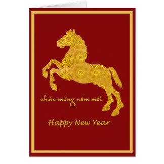 Tarjeta Año Nuevo vietnamita de Tet del caballo del modelo