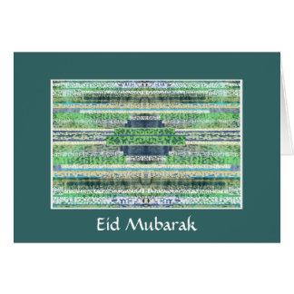 Tarjeta árabe de Eid de la caligrafía