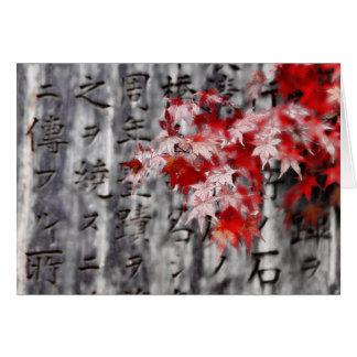 Tarjeta Arce japonés