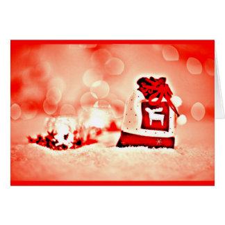 Tarjeta Arte-Navidad 124 del Tarjeta-Día de fiesta del