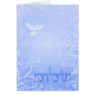 Tarjeta azul del remolino de la paloma de Shalom