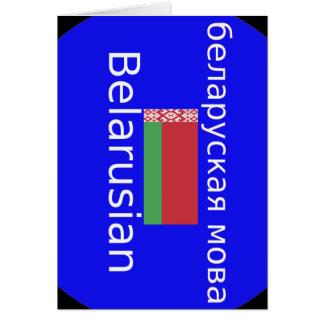 Tarjeta Bandera de Bielorrusia y diseño de la lengua