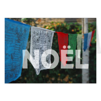 Tarjeta Bandera tibetana Noel del rezo