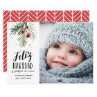 Tarjeta Bayas Rojas el | Feliz Navidad