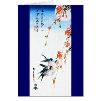 Tarjeta Bella arte de Hiroshige de los tragos y de los