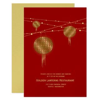 Tarjeta Boda chino de las linternas dobles de oro de la
