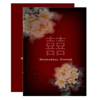 Tarjeta boda chino floral del peony de Borgoña del vintage