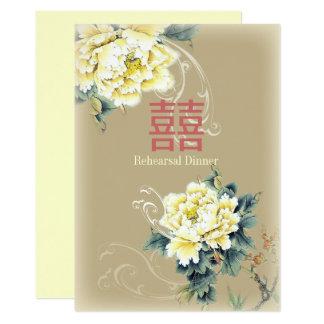 Tarjeta boda chino floral del peony moderno del vintage