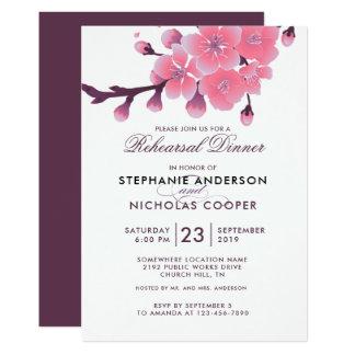 Tarjeta Boda de la flor de la flor de cerezo de Sakura
