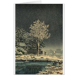 Tarjeta Bosque Tokio de Sumidagawa del 土屋光逸 de Tsuchiya