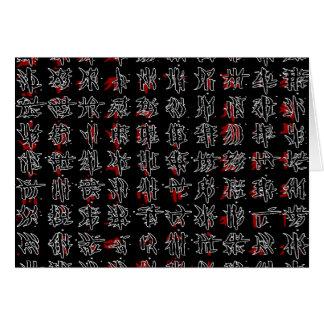 Tarjeta Caracteres chinos