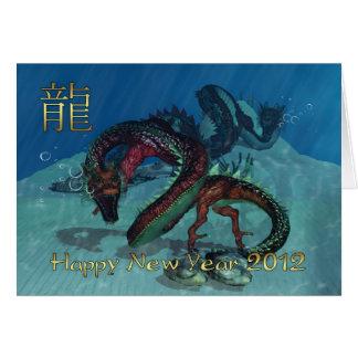 Tarjeta china del Año Nuevo con los dragones rojos