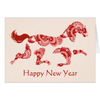 Tarjeta china del Año Nuevo de la crema del