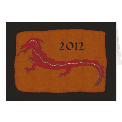 Tarjeta china del Año Nuevo del dragón 2012 antigu