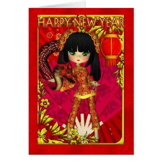 Tarjeta china del Año Nuevo por todos los años