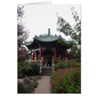Tarjeta china del pabellón de San Francisco