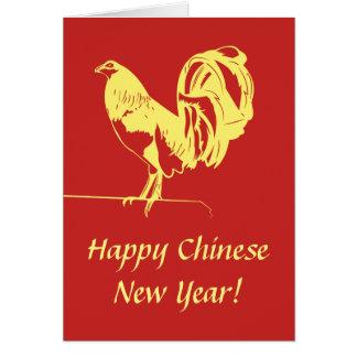 Tarjeta china feliz del Año Nuevo con el pollo