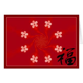 Tarjeta Chino Fu - bendiga