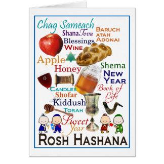 Tarjeta Collage de Rosh Hashana