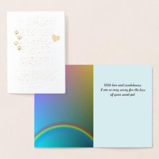 Tarjeta Con Relieve Metalizado Condolencia del mascota del puente del arco iris