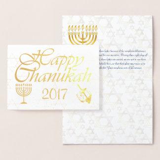 Tarjeta Con Relieve Metalizado Efecto metalizado de oro feliz de Chanukah con la