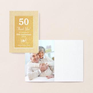 Tarjeta Con Relieve Metalizado El aniversario real del modelo 50.o del efecto