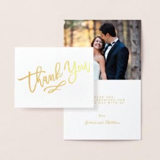 Tarjeta Con Relieve Metalizado El boda puesto letras mano del efecto metalizado
