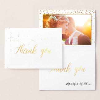 Tarjeta Con Relieve Metalizado El confeti del oro de PixDezines le agradece